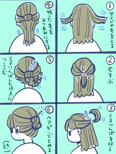 Kawaii Hairstyles, Up Hairstyles, Pretty Hairstyles, Hair Reference, Drawing Reference, Cosplay Hair, Hair Arrange, Japanese Hairstyle, Grunge Hair
