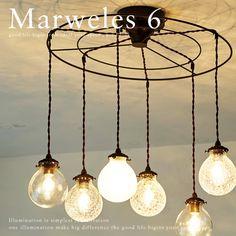 【送料無料】 ペンダントライト ■Marweles 6 | LT-9868■ リビングやダイニングにおすすめ 存在感のある6灯タイプの天井照明 【INTERFORM インターフォルム】