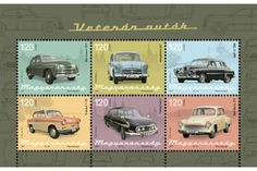 Vintage cars featured on the latest issue by Magyar Posta! Six special stamps released