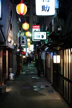 'Yopparai-yokocho'. Shibuya city, Tokyo