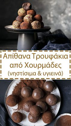 Chocolate Truffles, Vegan Chocolate, Cocoa Cinnamon, Processed Sugar, Bliss Balls, Gluten Free Desserts, Candy Recipes, Healthy Treats, Yummy Food