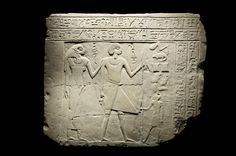 An Egyptian limestone relief fragment  Thebes, First Intermediate Period, 11th Dynasty, circa 2100 B.C.