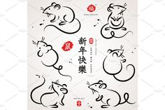 Set of hand drawn mouse in chinese calligraphy style. Title translation Happy New Year, symbol in red stamp means Rat, hieroglyph Fu above means Good luck, below - Mouse Illustration, Graphic Illustration, Vector Illustrations, Doodle Drawings, Cute Drawings, Vintage Typography, Vintage Logos, Rat Tattoo, January Art