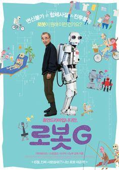 Film :: alternative graphics - PROPAGANDA :: - 로봇G Robo-G