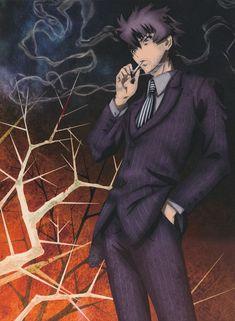 Ozaki Toshio #anime #shiki