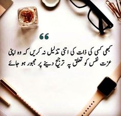 Jokes Quotes, Urdu Quotes, Home Tv, Life Lessons, Poetry, Inspirational Quotes, Deep, Thoughts, Writing