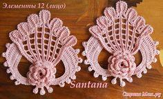 Irish crochet motif http://www.stranamam.ru/post/6349951/