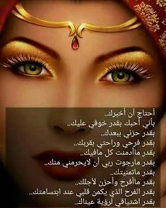 DesertRose,;,أنا أحبك,;,