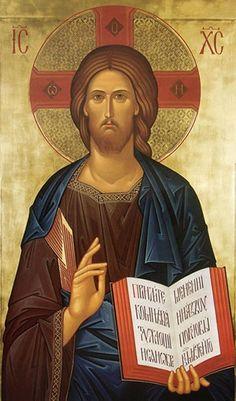 Вера православная - Красный угол - алфавит