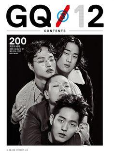 hyukoh for GQ Korea's December issue.