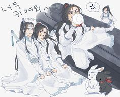Anime Version, The Grandmaster, Art Pages, Webtoon, Manhwa, Anime Guys, Character Design, Fan Art, Animation