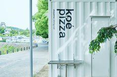 koé pizza – artless Inc. | news & archives Okayama, Kyoto, Pizza, Architecture, Design, Arquitetura, Architecture Design, Design Comics