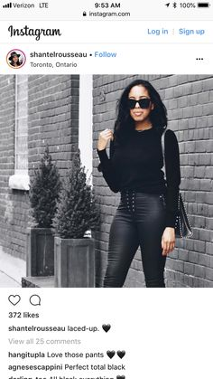 All Black Party, Total Black, Leather Pants, Lace Up, Sexy, Fashion, Leather Jogger Pants, Moda, Fashion Styles