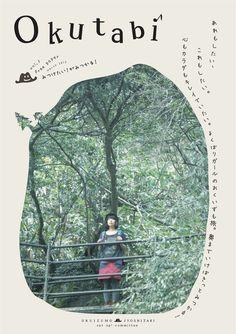 Japanese Publication: Okutabi. 2013