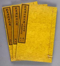Manju bithe ,Manchu books