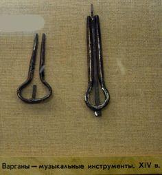Novgorod Metal Artifacts, 14th century.