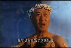 周星馳 台詞 - Google 搜尋 Stephen Chow, For Facebook, Actors, Google, Movie Posters, Movies, Films, Film Poster, Cinema