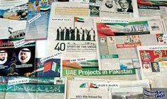 أهم و أبرز اهتمامات الصحف الباكستانية الصادرة السبت: أبرزت الصحف الباكستانية الصادرة اليوم إعلان الجيش الباكستاني تعزيز انتشاره على مناطق…