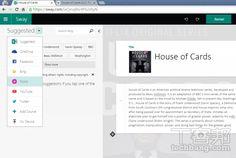 微軟的下一代簡報軟體 Sway怎麼用 ,實測給你看 - 第 2 頁 | T客邦 - 我只推薦好東西 Presentation Software, Kevin Spacey, Skills To Learn, House Of Cards, Politics, Learning, Youtube, Studying, Teaching