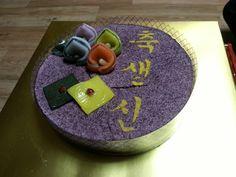 Birthday Korean rice cake ♥