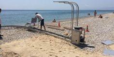 Seatrack πλέον και στην παραλία της Κάτω Αχαΐας