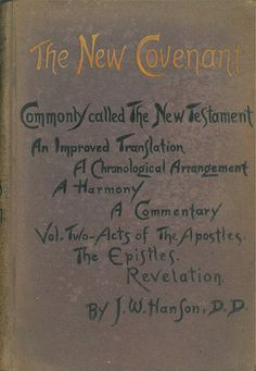 Hanson NT Vol 2 Cover, Bible In My Language