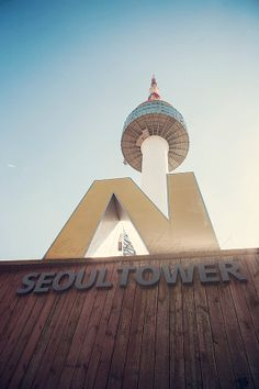 Seoul Tower - Photographic Print - Asia, South, Korea, Namsam, Photography, art, wanderlust, travel, wall, hanging, decor, winter, city,
