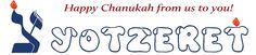 Happy Chanukah from Yotzeret!