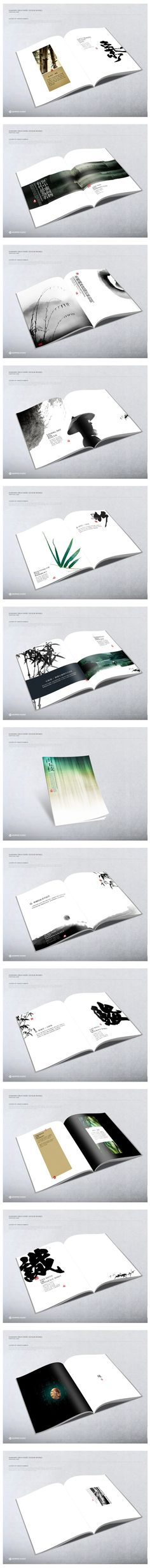 photoshop资源库的微博_微博 Print Layout, Layout Design, Chinese Picture, Chinese Style, School Brochure, Buch Design, Picture Albums, Publication Design, Book Layout