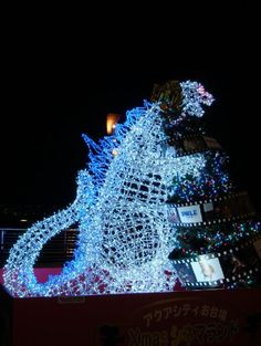 Godzilla Christmas tree. I can't wait for Christmas!