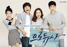 cool Actor Kim Soo Hyun's Producer Drama Official Posters