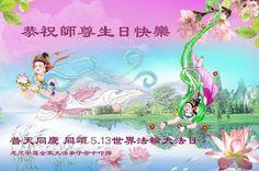 http://big5.zhengjian.org/node/157594