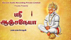Sri Anjaneya - Raja Raja Cholan - hanuman bhajans - best of hanuman bhajans - bajrang bali bhajans - bajrang bali hanuman songs - lord hanuman - songs of hanuman - bhajans of hanuman - best devotional songs - hanuman jayanti - Jai jai jai hanuman - Hanuman Chalisa - songs - Hanumanji ki aarti - anjaneya songs - sri hanuman songs - hanuman songs - Ramyanam - Ramar Suprabhatham - Jai Sri Ram - Anjaneya Songs in Tamil - Jai Anjaneya - Hanuman Songs - Hanuman Songs in Tamil - Hanuman Chalisa…