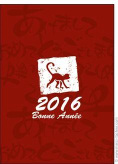 #carte #nouvelan #chinois #chine #signe #singe Carte Bonne ann�e nouvel an chinois pour envoyer par La Poste, sur Merci-Facteur ! Html, Movie Posters, Chinese New Year Card, Happy Birthday Greetings, The Letterman, Thanks, Cards, Monkeys, Drawing Drawing