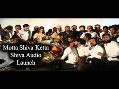 ✅Motta Shiva Ketta Shiva audio launch | Tamil Cinema News | Kollywood News | Tamil Cinema UpdatesMotta Shiva Ketta Shiva audio launch | Tamil Cinema News | Kollywood News | Tamil Cinema Updates Motta Siva Ketta Siva Movie Audio Launch Gallery| Tam... Check more at http://tamil.swengen.com/%e2%9c%85motta-shiva-ketta-shiva-audio-launch-tamil-cinema-news-kollywood-news-tamil-cinema-updates/