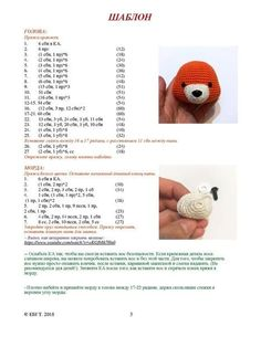 Craftergranny_en 1 pdf diana wodlinger has shared a file with you acrobat comPATTERN Althaena and Chrysanna Fairy Crochet by epickawaii - craftIdea Crochet Amigurumi Free Patterns, Crochet Doll Pattern, Easy Crochet Patterns, Crochet Dolls, Doll Patterns, Crochet Monkey, Crochet Fox, Crochet Animals, Knitting Blogs