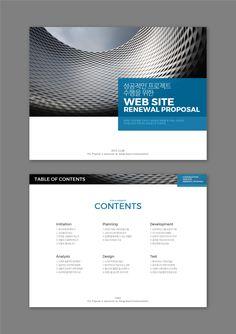 프로젝트 프레젠테이션 / 프레젠테이션 템플릿 / 프레젠테이션 디자인 / 망고보드 Ppt Design, Branding Design, Graphic Design, Ppt Template, Layout Template, Editorial Design, Presentation Templates, Keynote, Corporate Design