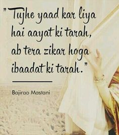 Aayat ...awesome song from bajirao mastany .by Arjit Singh