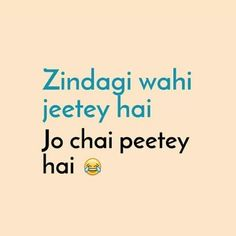 #chai #chailover Tea Lover Quotes, Chai Quotes, Life Quotes, Very Funny Jokes, Cute Funny Quotes, Funny Compliments, Dear Diary Quotes, Foodie Quotes, Love Quotes Poetry