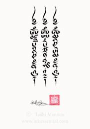 Mani, Wisdom, Pani mantras. Drutsa, stacked vertically