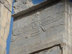 A stone relief of a faravahar on the walls of Persepolis, which was the ceremonial capital of the Achaemenid Empire between the 6th and 4th c. BC. Roman Shades, Iran, Roman Blinds