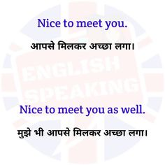 English Speaking Practice, Advanced English Vocabulary, English Learning Spoken, English Language Learning, English Vocabulary Words, Learn English Words, Teaching English, English Sentences, English Phrases