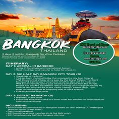 3 DAYS BANGKOK GO WOW PACKAGE (Land Arrangement Only) Minimum of 2 persons  For more inquiries please call: Landline: (+63 2)282-6848 Mobile: (+63) 918-238-9506 or Email us: info@travelph.com #Bangkok #Thailand #TravelPH #TravelWithNoWorries Bangkok Thailand, Packaging, Day, Travel, Viajes, Destinations, Wrapping, Traveling, Trips