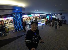 Japan - Narita Airport