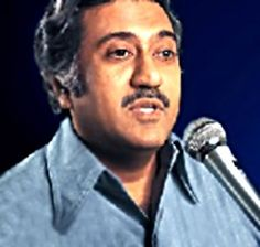 House spent listening to Amin Sayani and his choice of music. Mesmerising voice.
