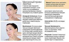 127420102_3720816_Massajnii_priyom_brityo.jpg 699×426 пикс