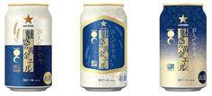 サッポロ、1万7,000名と作り上げたビール「魅惑の黄金エール」を限定発売 | マイナビニュース