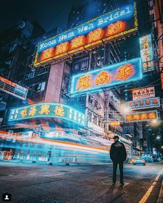 Outstanding Urban Landscapes Of China By The Daredevil Photographer Hym Chu Photographer Portfolio, Ghost In The Shell, Guangzhou, Daredevil, Source Of Inspiration, Urban Landscape, Cyberpunk, Futuristic, Hong Kong