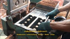 Production Interlocking brick : Model Lotus For customers and overseas businessmen, Business is as usual, please send your request to sales Interlocking Bricks, Making Machine, Earth, Bricks, Houses, Mother Goddess, World, The World