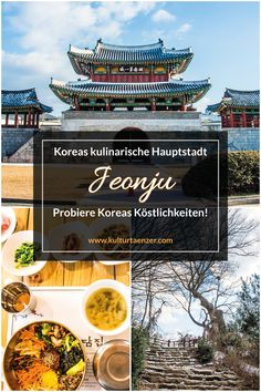 Koreas kulinarische Hauptstadt ist eindeutig Jeonju. Was die kleine Stadt sonst noch zu bieten hat, verrate ich dir gern. Jeonju, Okinawa Japan, Charleston Sc, Washington State, Bangkok, Travel Goals, Travel Tips, South Korea, Cover Design
